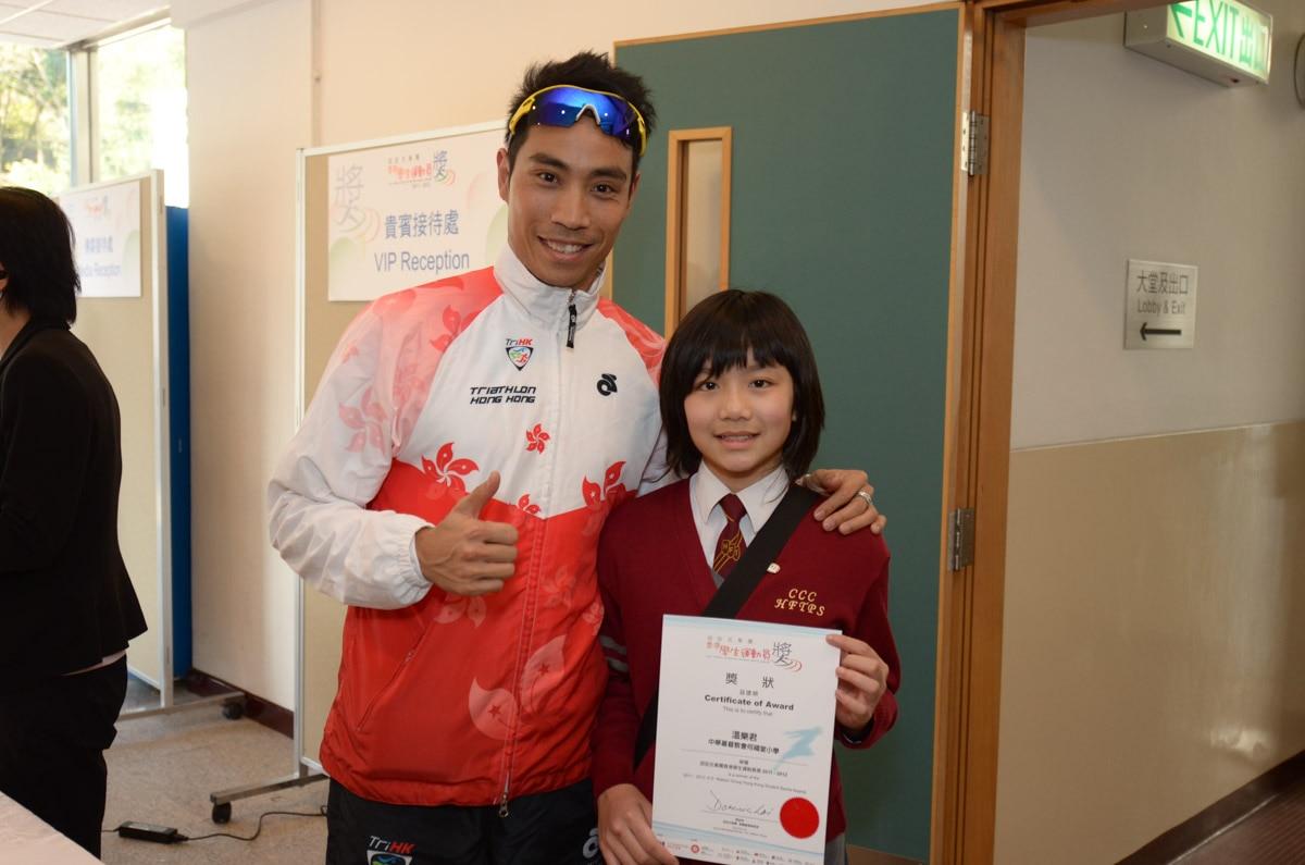 Guest (Mr. Daniel Lee) and award winner | 嘉賓(李致和先生)與得獎同學合照