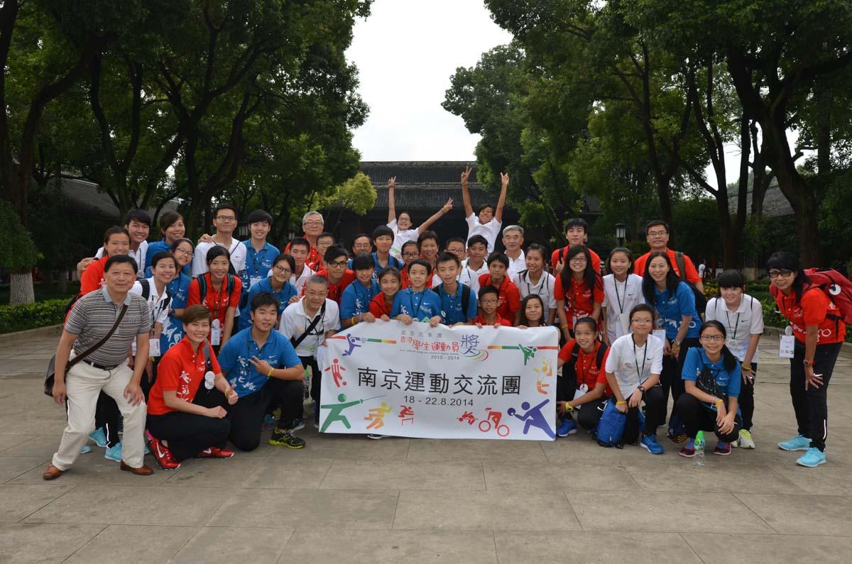 Group photo(2) | 大合照(2)