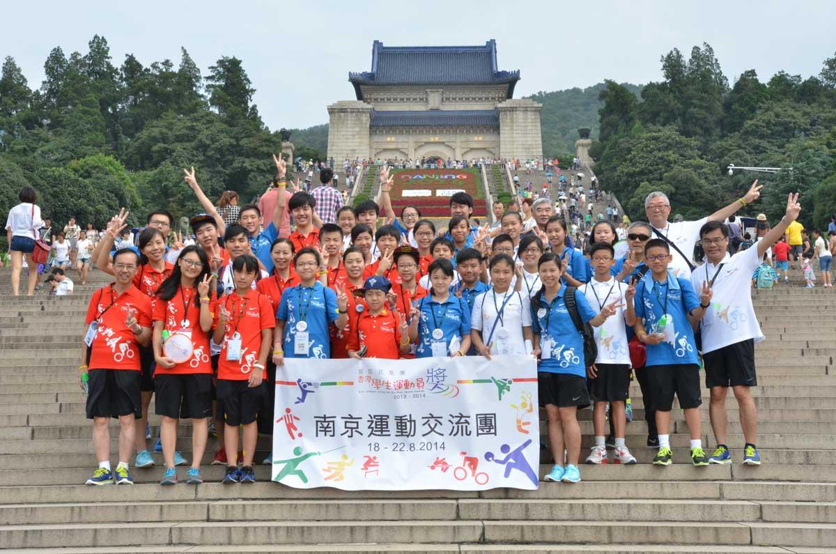 Group photo(4) | 大合照(4)