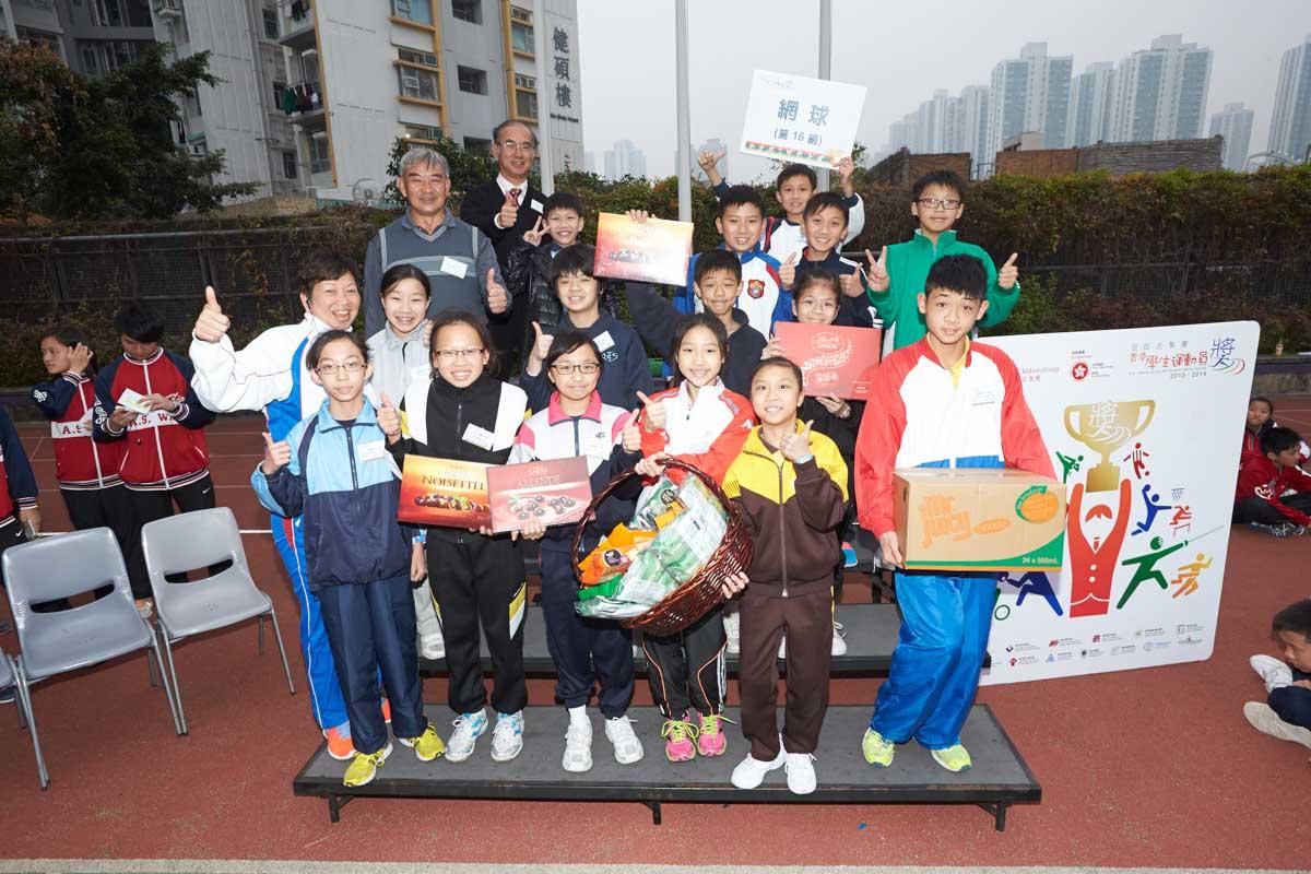 Group Tennis | 網球組