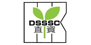 Hong Kong Direct Subsidy Scheme Schools Council