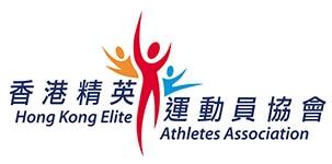 Hong Kong Elite Athletes Association