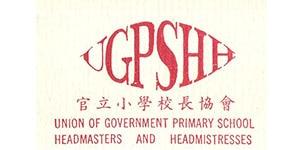 Union of Government Primary School Headmasters & Headmistresses