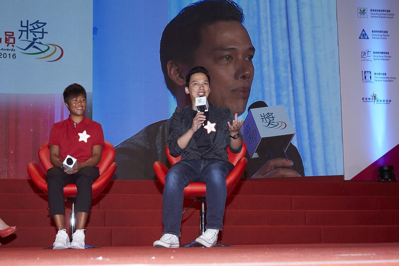 HKSSA award presentation ceremony