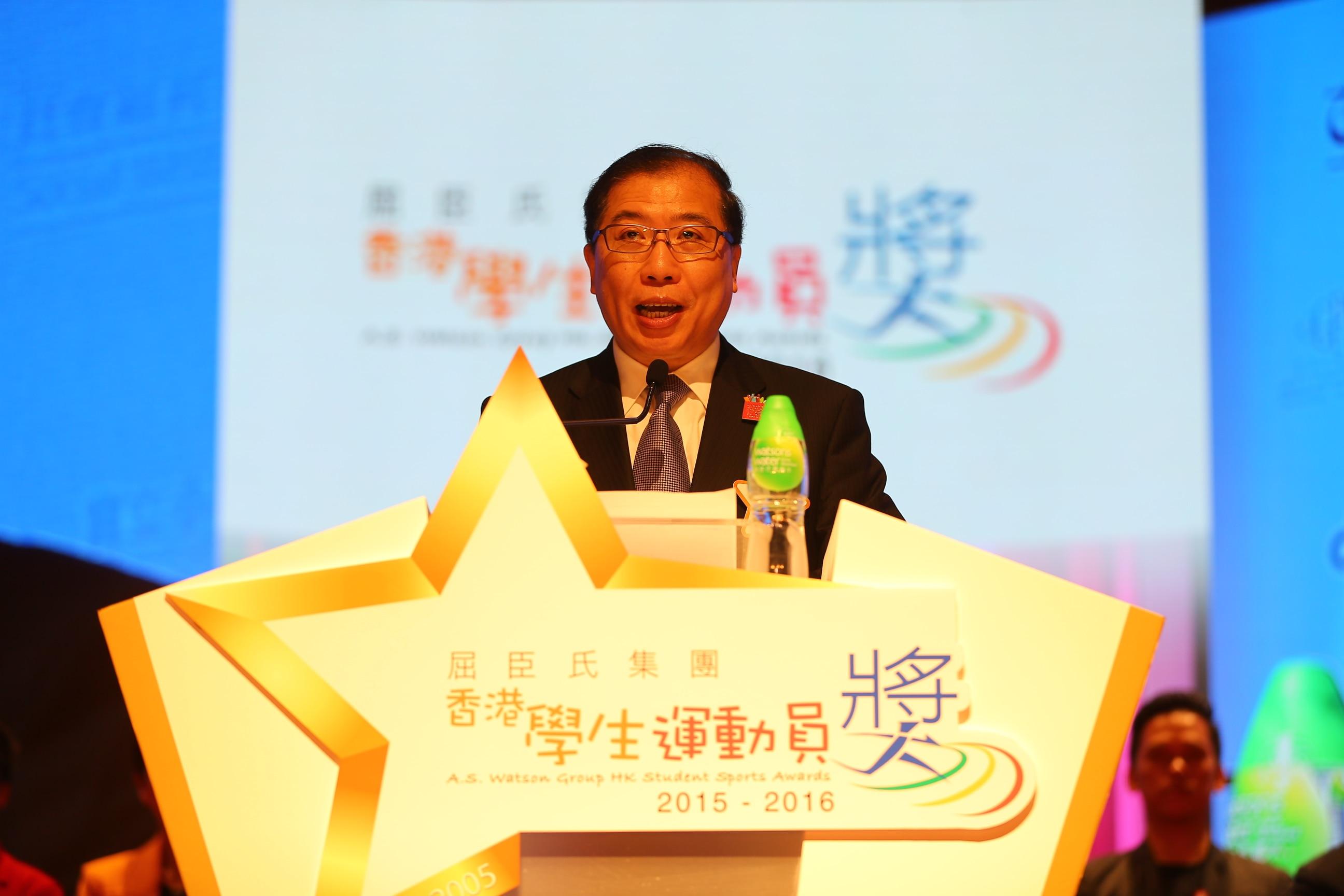 香港學生運動員獎頒獎禮